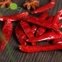 COLDVALLEY 2017 NEW FRESH high quality Henan dry red chilli pepper