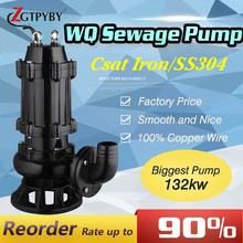 Vertical pipeline centrifugal pump water pumping machine with price vertical inline sewage pump