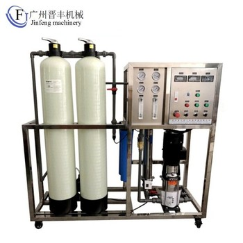 Guangzhou Jinfeng RO water treatment plant price/RO Water treatment equipment for cosmetic,pharmaceutical,chemical industry