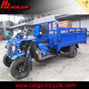 cargo four wheel motorcycle