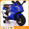 Remote Control electric motorcycle rechargeable vehicle children / kids 24v electric motorcycle / popular electric cars for sale