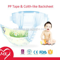 High absorption ultra thin cotton disposable baby diapers cloth, diapers, Washable Nappies infant diapers