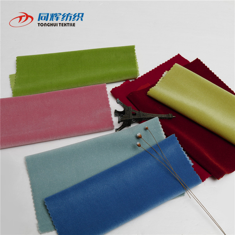 Accepted Oem 100% Polyester Shrink-Resistant Sofa Fabric