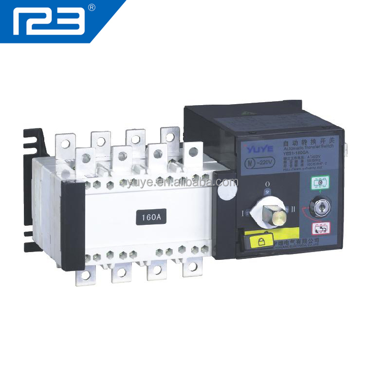 Hot Product PC class motor type electrical 2 in 2 out ATS for diesel generator controller switch