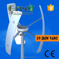 Low noise, low speed 300w vertical axis wind power generator, GREEF high quality vertical axis wind turbine