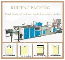 C-Automatic patch handle bag making machine