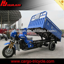 cargo tricycle /2013 heavy tricyles / moped tricycles