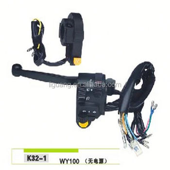 ATV motorcycle rotary handle switch brake switch assy