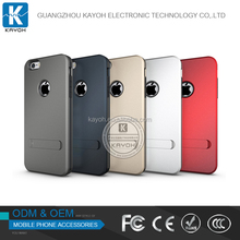 [kayoh ] phone covers kickstand case for iphone 5S&SE armor case