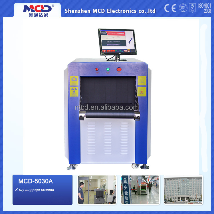 Airport Cargo Security Detector X-ray Scanner Equipment MCD5030A x ray baggage scanner