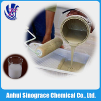 Rubber Defoamer For Water Based Metallic