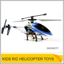 2.4G big 4ch single blade rc helicopter toy made in china OC0163777