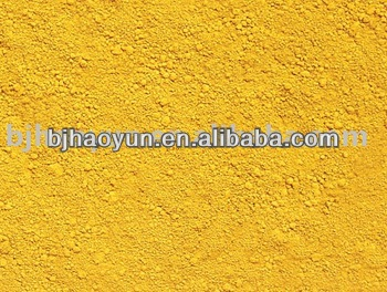 Iron oxide powder yellow