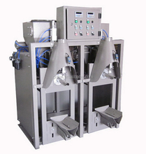 Automatic granule mixed powder valve bag packaging machine