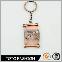 Custom shaped souvenir keychain,fashion madrid keychain souvenir/