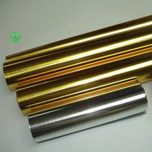 PET Coated Material gold/silver metallic hot stamping foil