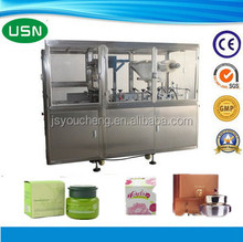 USN-350 Automatic Cosmetic Box Wrapping Machine with Factory Price