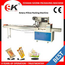 Automatic Counting Camphor Ball/Candy/Screws Rotary Packing Machine