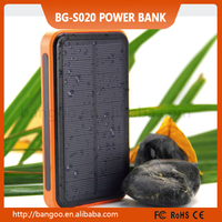 China wholesale batrery Charger factory external power bank 20000Mah solar panel 1.5W