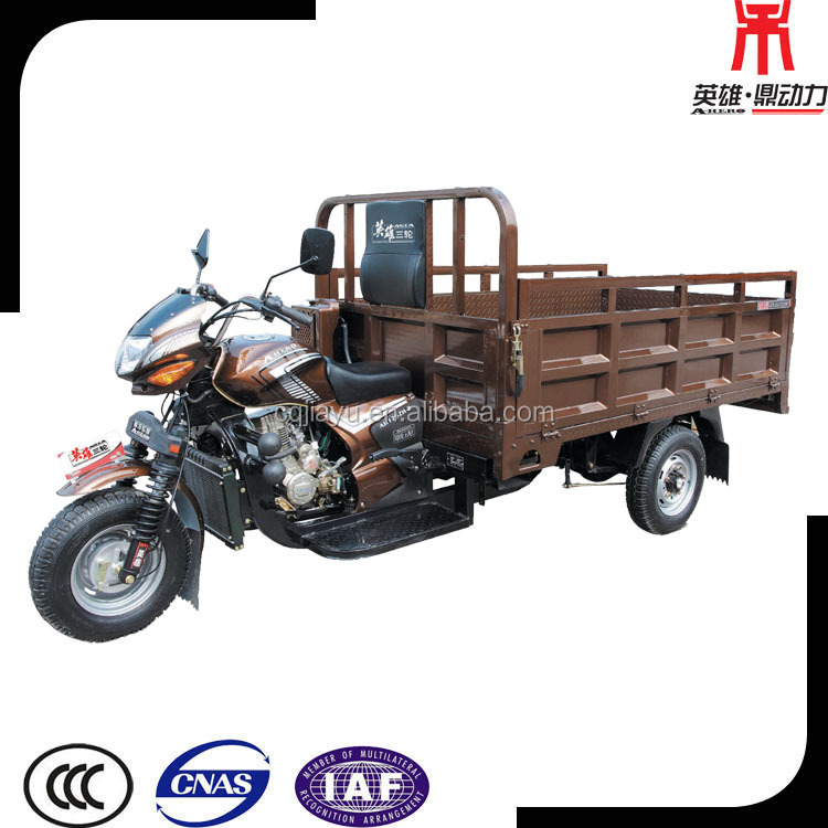 High Quality 250cc Tricycle Motorcycle 3 Wheel, Three Wheel Cars Trucks Made in China