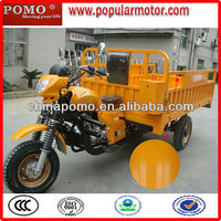 2013 New Arrival Chongqing Flatbed Tricycle