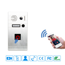 Bcomtech video door bell ip camera with electronic lock
