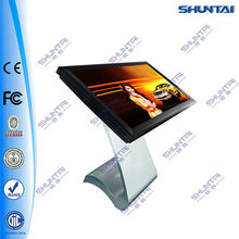 commercial 55 inch wall mounted kiosk network lcd touch screen
