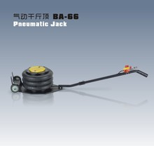 BA-66 inflatable air jack,approved by Conti Tyre and Rotary lift agent,for tyre shop and car service station UK