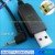 win10 android mac pl2303hxd USB serial - 2.5mm jack cable for mobile phone flash cable