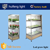 factory price indoor garden growing led light for plant growth