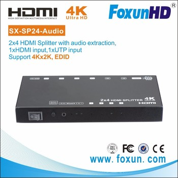 Shunxun 2x4 HDMI Splitter over 50m cat5 with Audio extraction support 4K x 2K, support HDCP