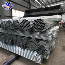 material ss400 equivalent electrical conduit tubular steel price