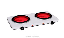 Infrared cooking hot plate burner