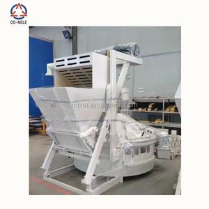High Efficiency mini planetary concrete mixer vertical shaft concrete mixer 330L Mini Cement Mixer