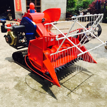 agricultural machines and farm equipments rice wheat combine harvester
