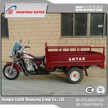 buy wholesale from China 150cc three wheel motorcycle / auto operated rickshaw
