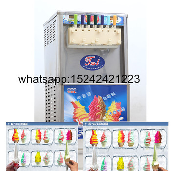 110V/220V /380v soft serve freezer ice cream machinery manufacturer