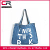 2014 hot selling and good quality denim tote bag wholesale , denim bags women , denim handle bags for shopping