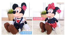 novelty toys mickey mouse disney aduited factory