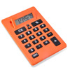 A4 Size,Big Size Desktop Calculator,Big Size Colorful Calculator for Promotion