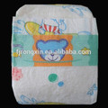 Disposable Baby Diapers Nappies With Elastic Waist Band Soft Surface High Quality