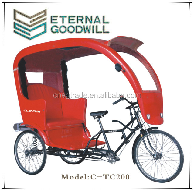 TC-200 three wheel bicycle single speed rickshaw 26inch pedicab for passengers hot sale