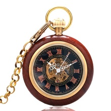 Luxury Classic Custom Brand Wooden Mechanical Gold Pocket Watch