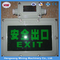 hot sale LED fire emergency exit sign light emergency lamp