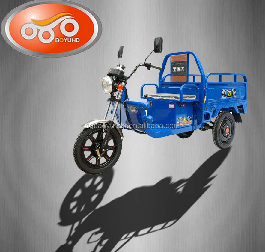 large mudguard three wheel auto rickshaw electric cargo tricycle