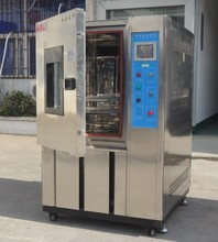 Environment altitude machine/High altitude test equipment/High altitude temperature humidity chamber
