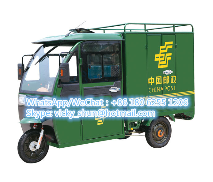 Container Box Cargon Tricycle, 150cc Three Wheel Motorcycle Rickshaw