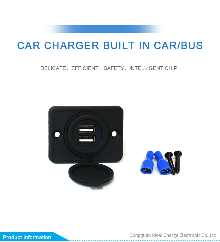 bus usb mobile charger built in car charger /boat/bus for passenger