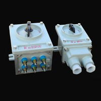 220V/380V IIB Explosion proof on&off switch