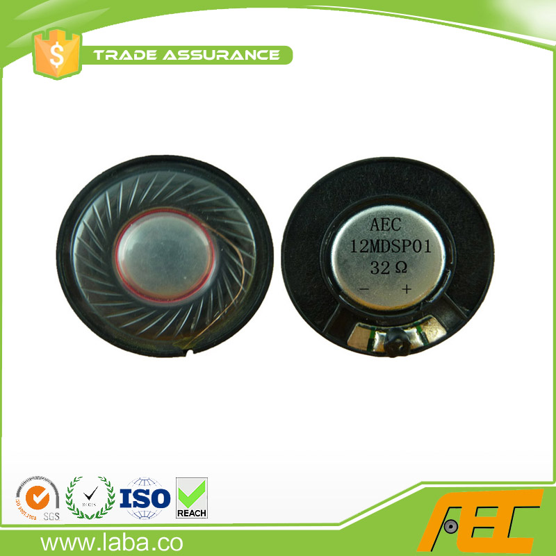 wholesale 30mm mylar <strong>speaker</strong> 32 ohm 0.02w mini headphone <strong>speaker</strong>